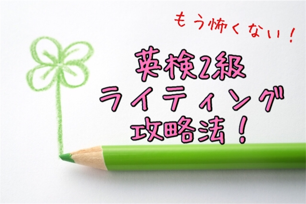 f:id:yurina12:20190121095955j:image