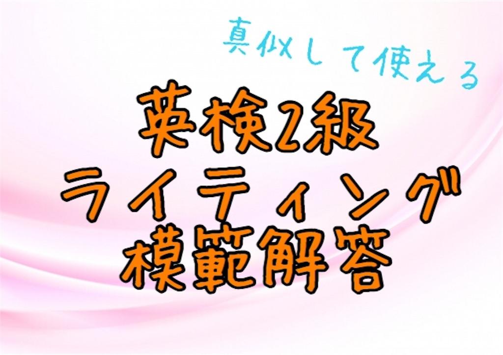 f:id:yurina12:20190121100410j:image