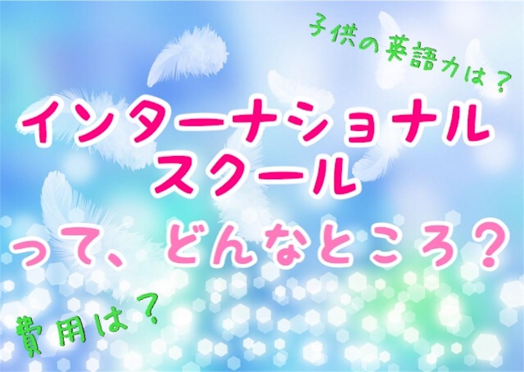 f:id:yurina12:20190127105742j:image