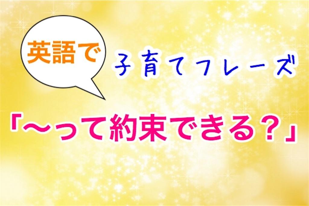 f:id:yurina12:20190204225802j:image