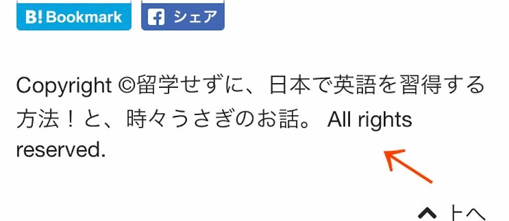 f:id:yurina12:20190212083550j:image:w200