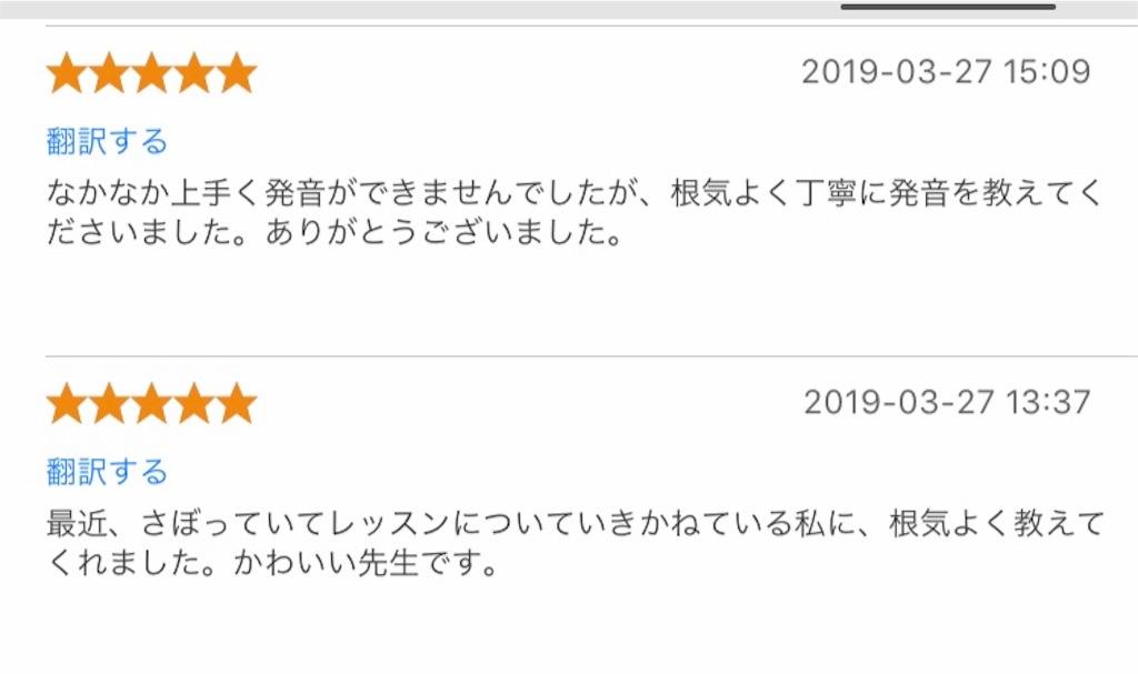 f:id:yurina12:20190402192423j:image:w300