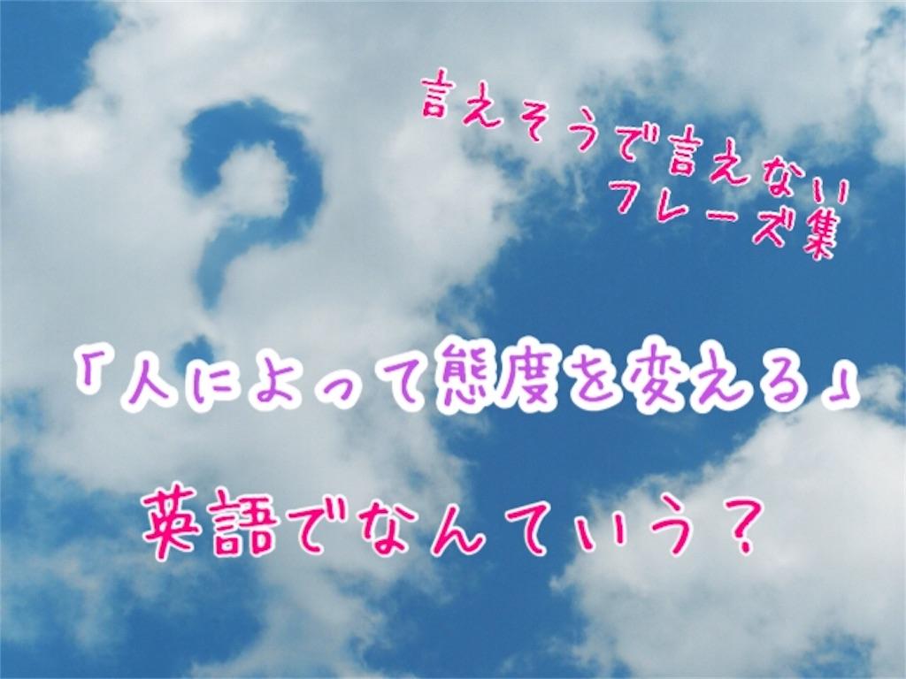 f:id:yurina12:20190614193416j:image