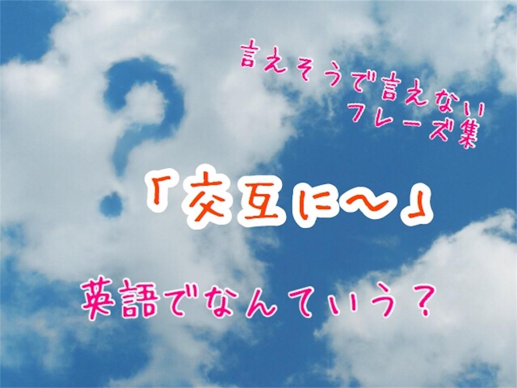 f:id:yurina12:20190619100337j:image