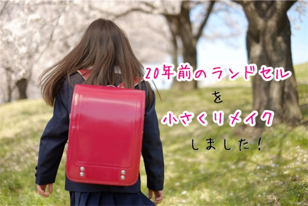 f:id:yurina12:20190711211558j:image