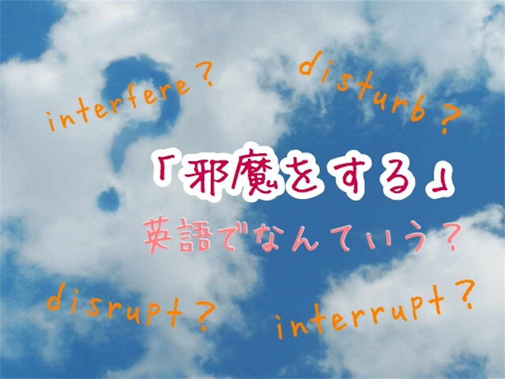 f:id:yurina12:20190712132613j:image
