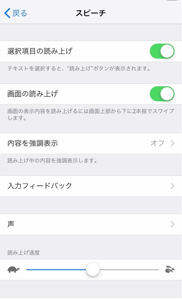 f:id:yurina12:20190721175408j:image:w300