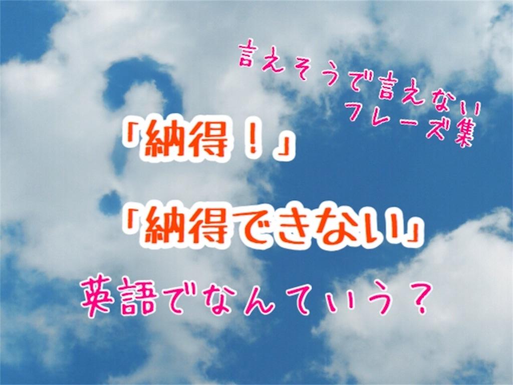 f:id:yurina12:20190803201026j:image