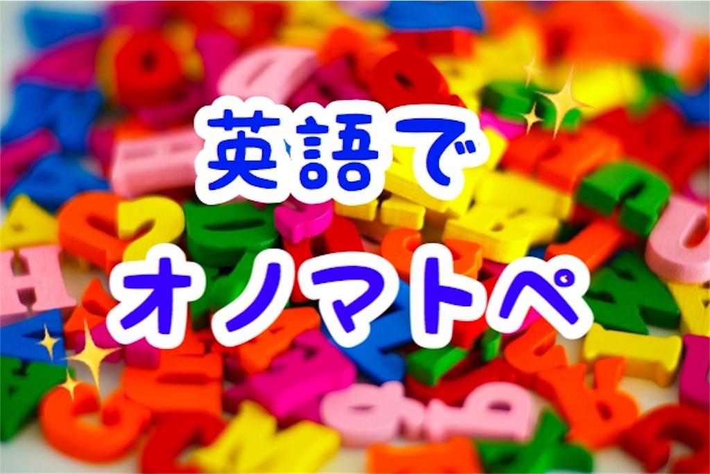 f:id:yurina12:20190828164716j:image