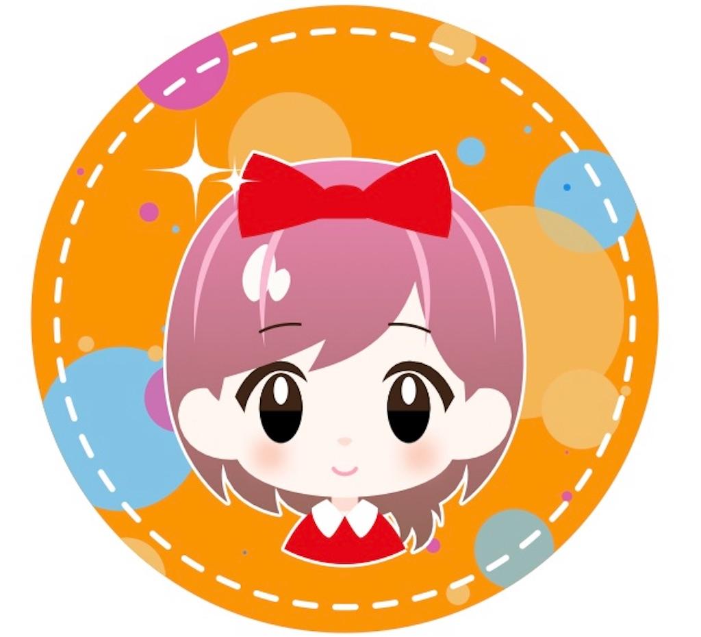 f:id:yurina12:20191125102706j:image