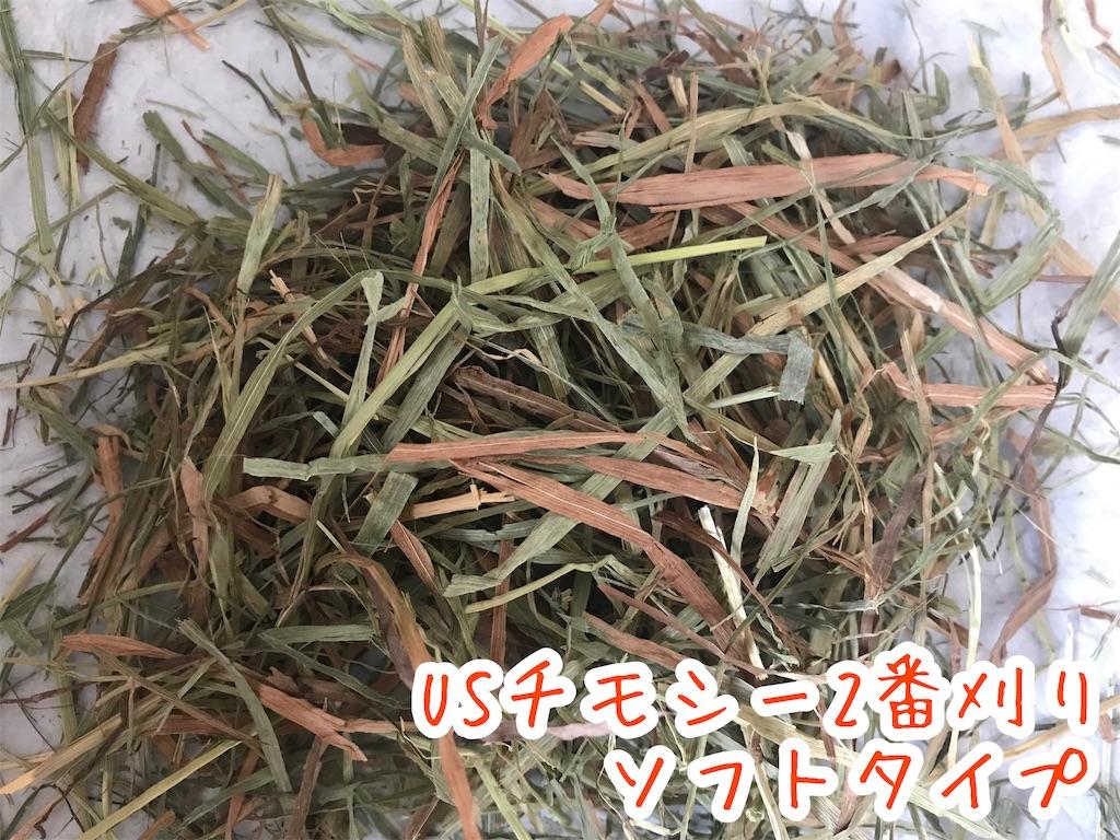 f:id:yurina12:20191206205605j:image