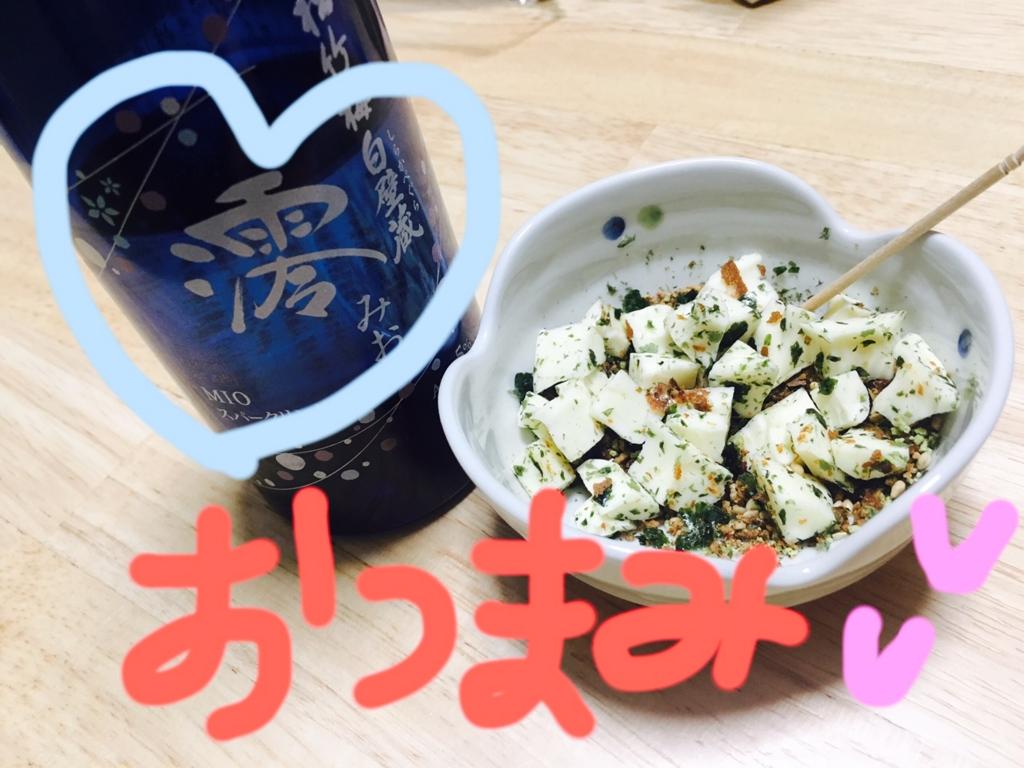 f:id:yurinaaru:20170116005728j:plain