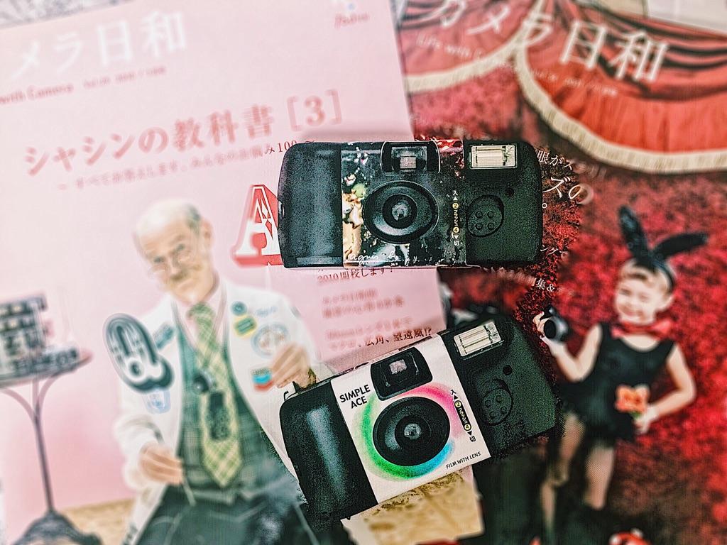 f:id:yurinabcd:20180131165524j:plain
