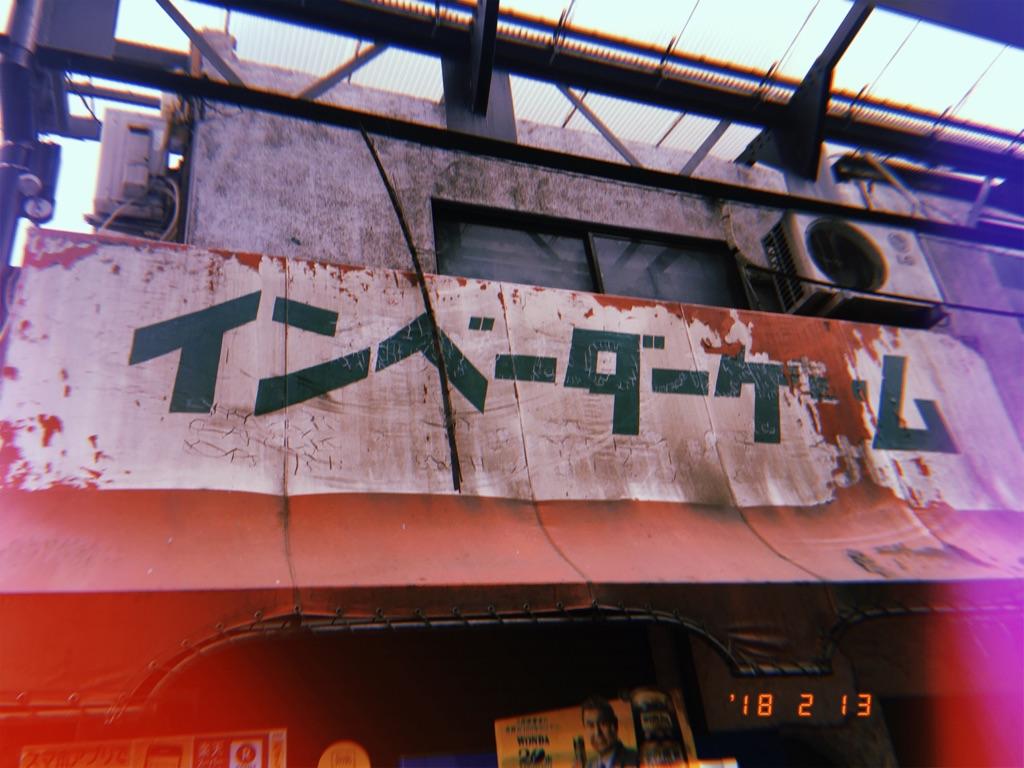 f:id:yurinabcd:20180213181325j:plain