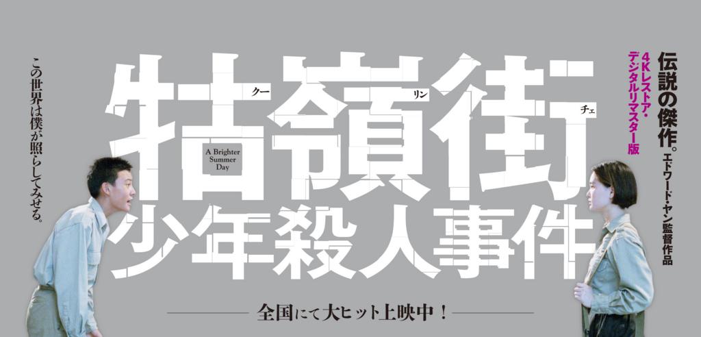 f:id:yurinabcd:20180215114154j:plain