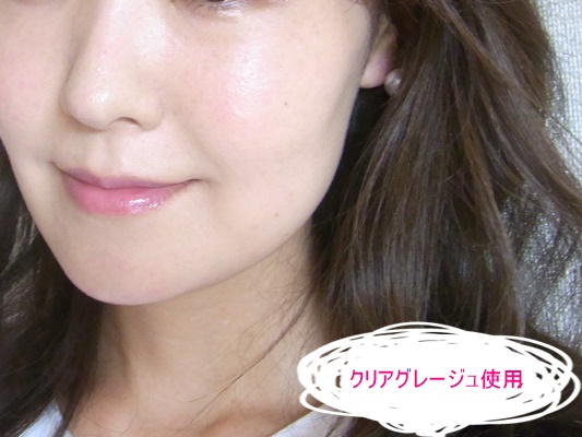 f:id:yurinabeauty:20160728121251j:plain