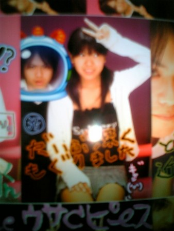 f:id:yurinakumai:20061124002955j:image