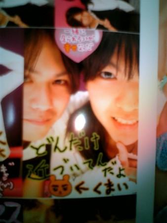 f:id:yurinakumai:20061124003011j:image