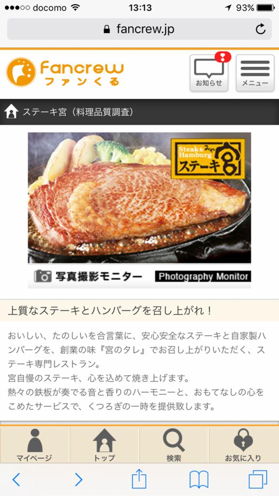 f:id:yurinanaka:20170605135235p:plain