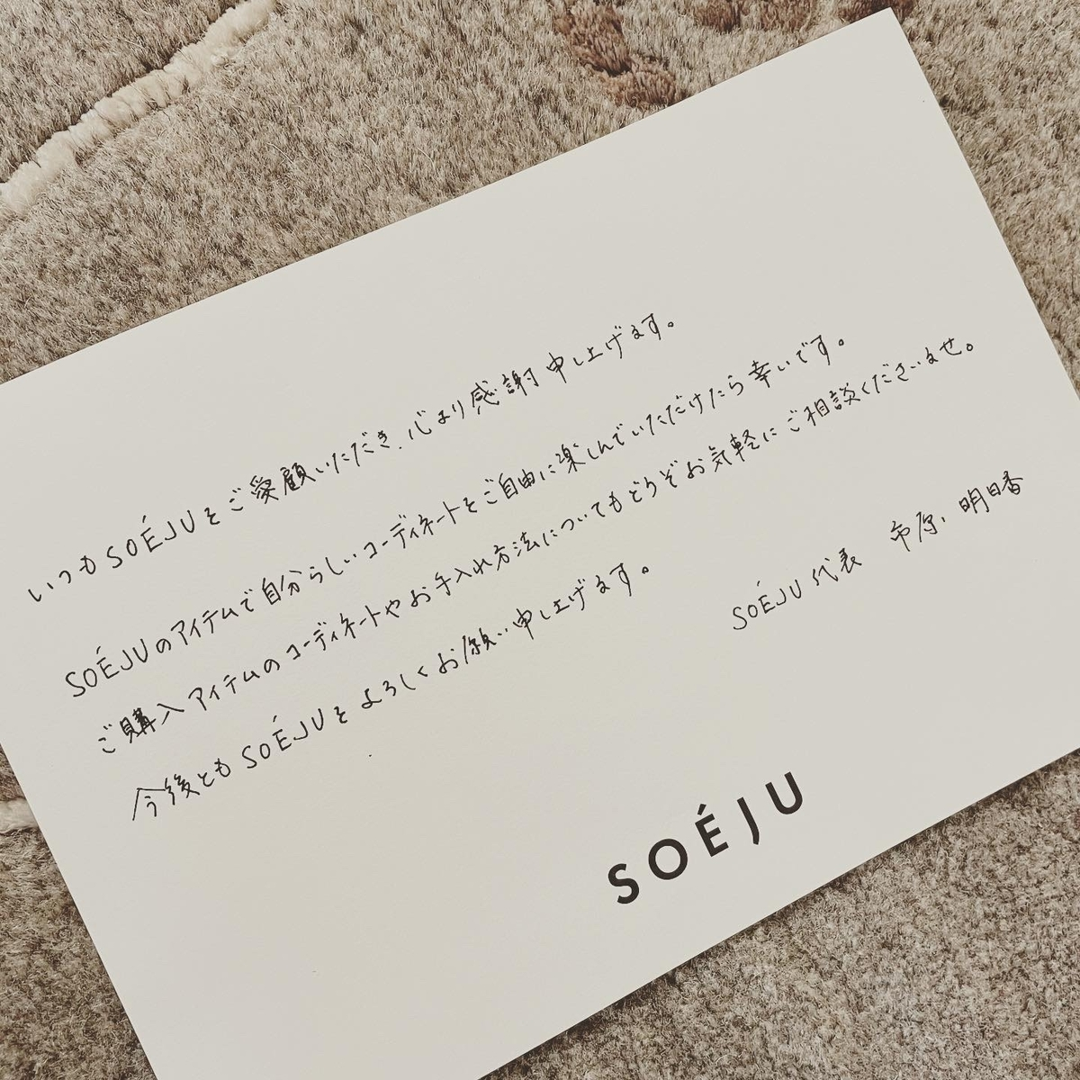 f:id:yuringo738:20210420225236j:plain