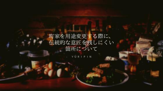 f:id:yuripin:20190124134013p:plain