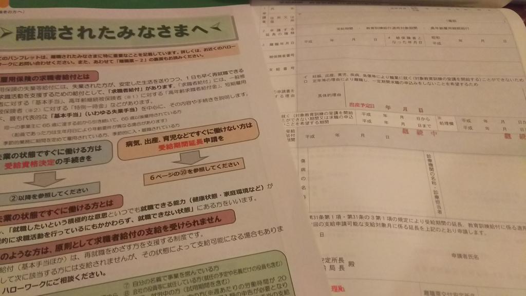 f:id:yuriponpon:20161220225243j:plain:w300