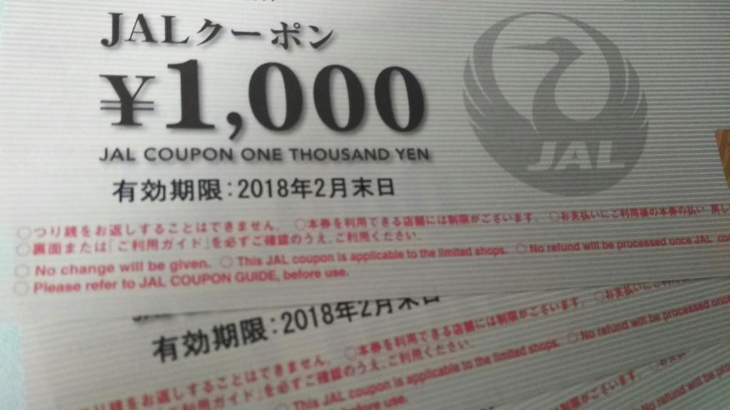 f:id:yuriponpon:20170205113218j:plain:w300
