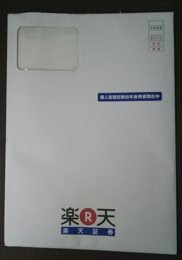 f:id:yuriponpon:20170213204315j:plain:w300