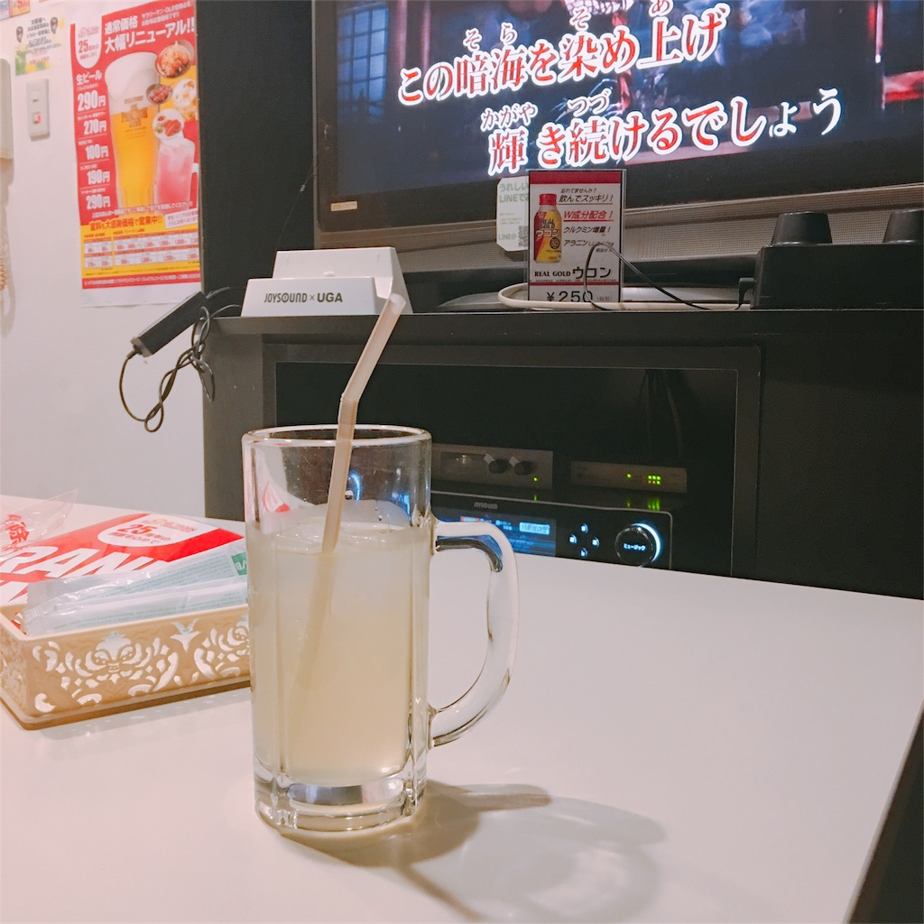 f:id:yurirensu:20170227060721j:image