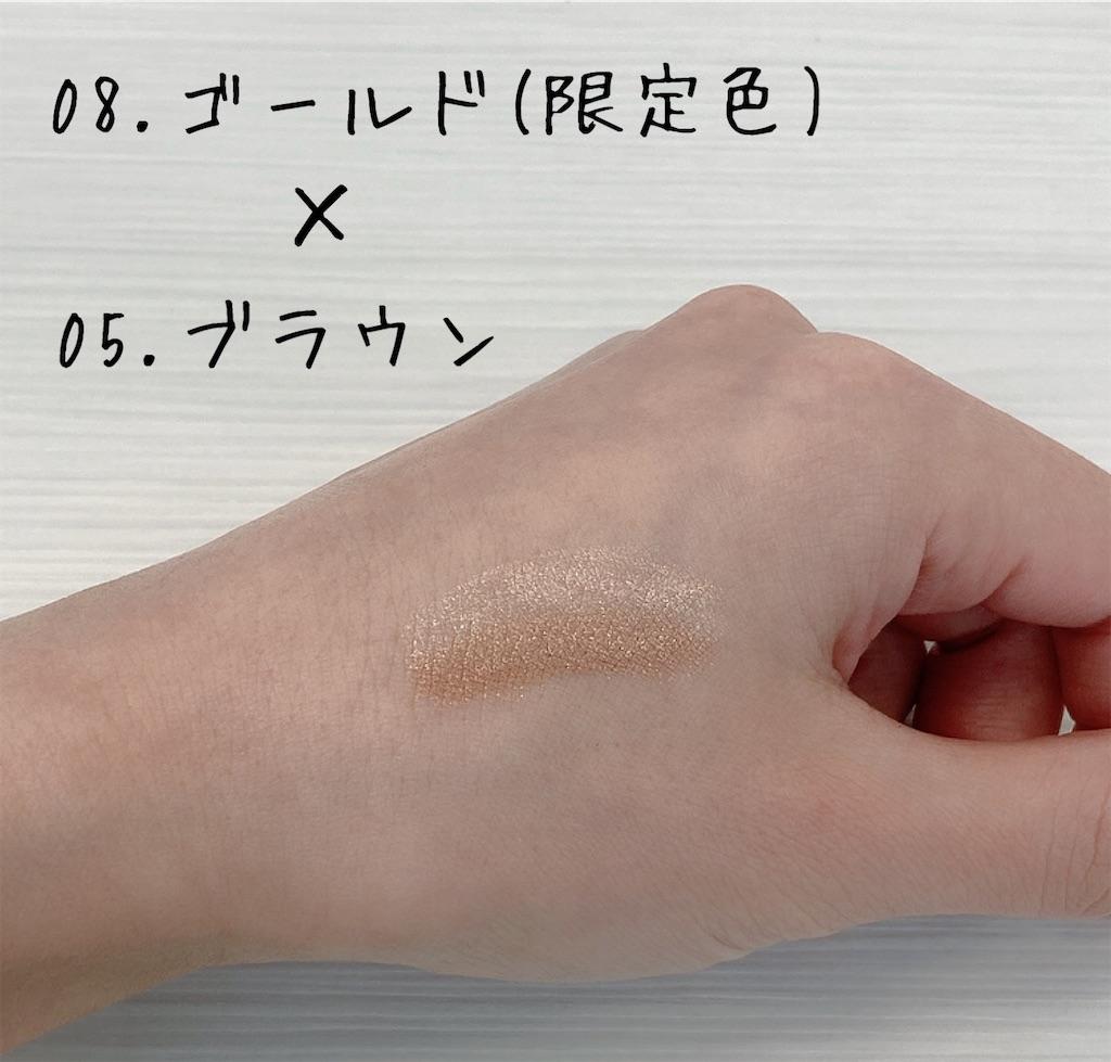 f:id:yuririn33:20210419144702j:image