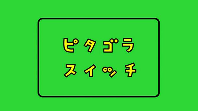 f:id:yurispi:20170125172229p:plain