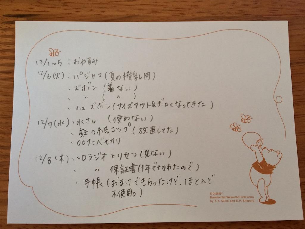 f:id:yuritokazoku:20170207083125j:image