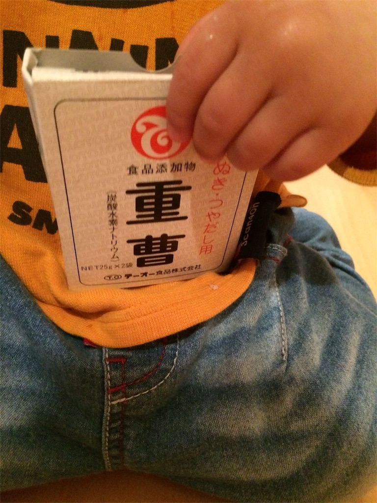f:id:yuritokazoku:20170308174515j:image