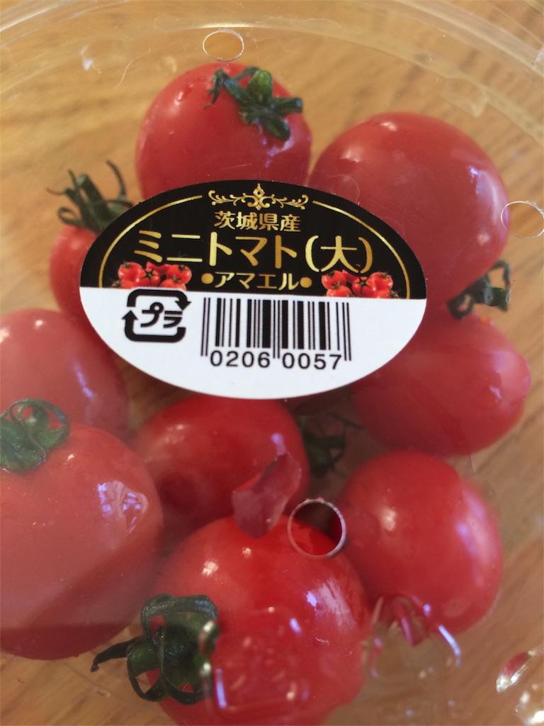 f:id:yuritokazoku:20171010164434j:image