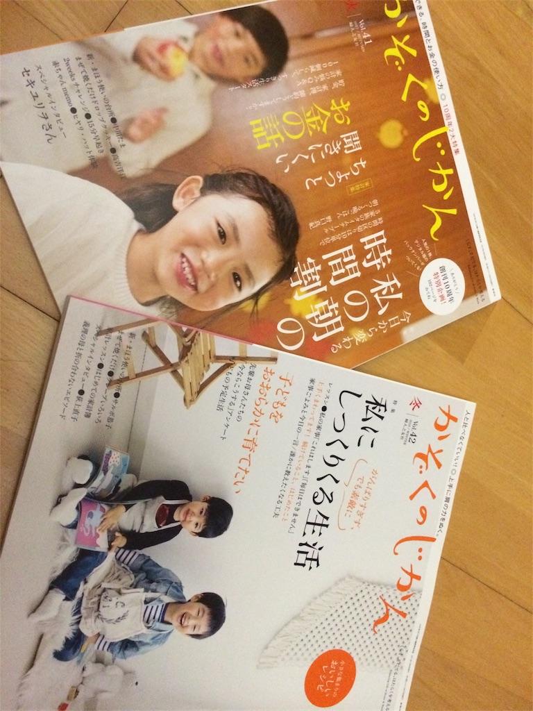 f:id:yuritokazoku:20180110091658j:image