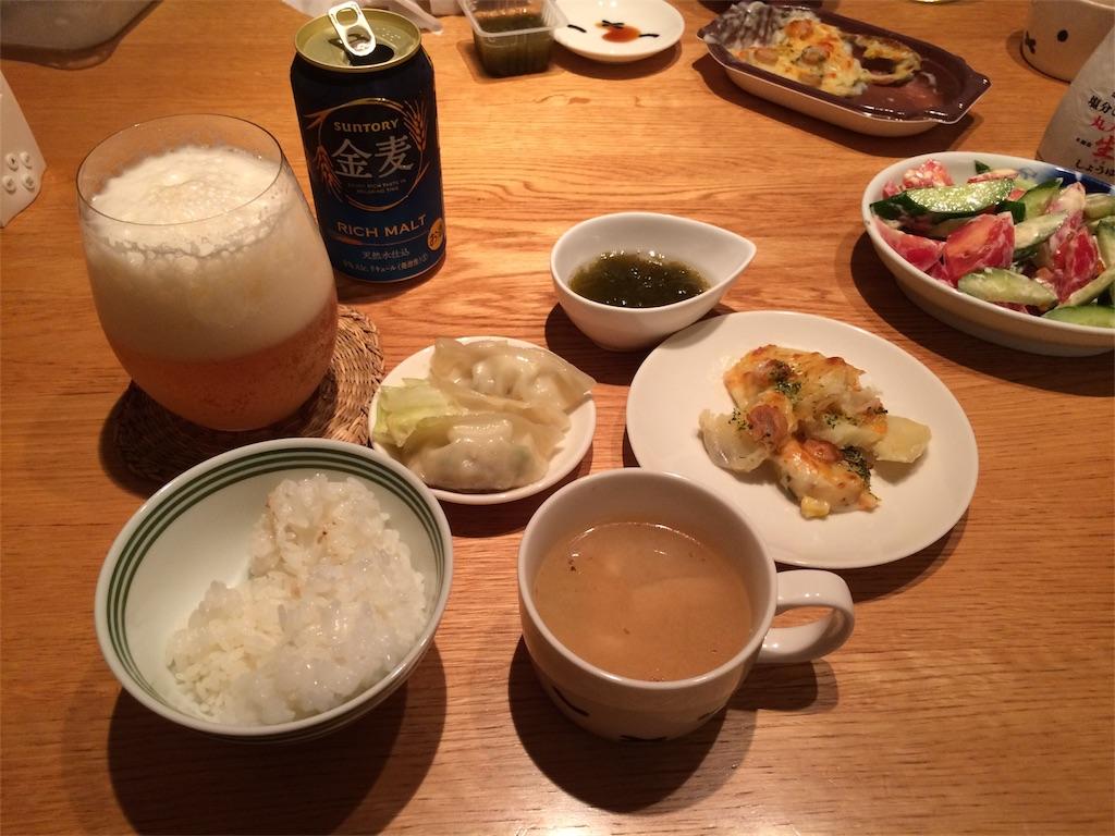 f:id:yuritokazoku:20181112085224j:image