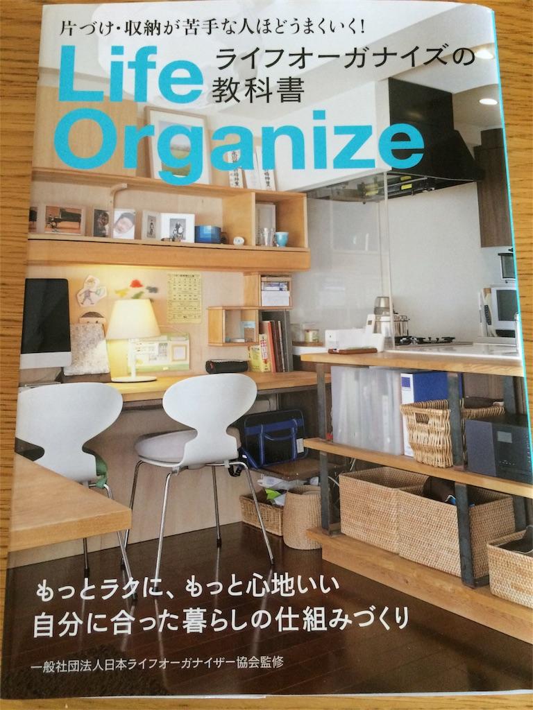 f:id:yuritokazoku:20191203090443j:image