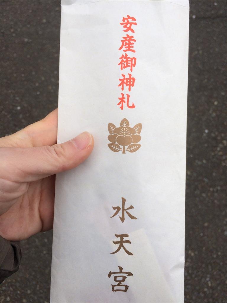 f:id:yuritokazoku:20200114173343j:image