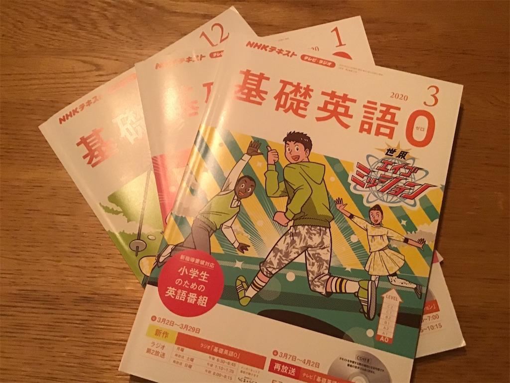 f:id:yuritokazoku:20200316193054j:image