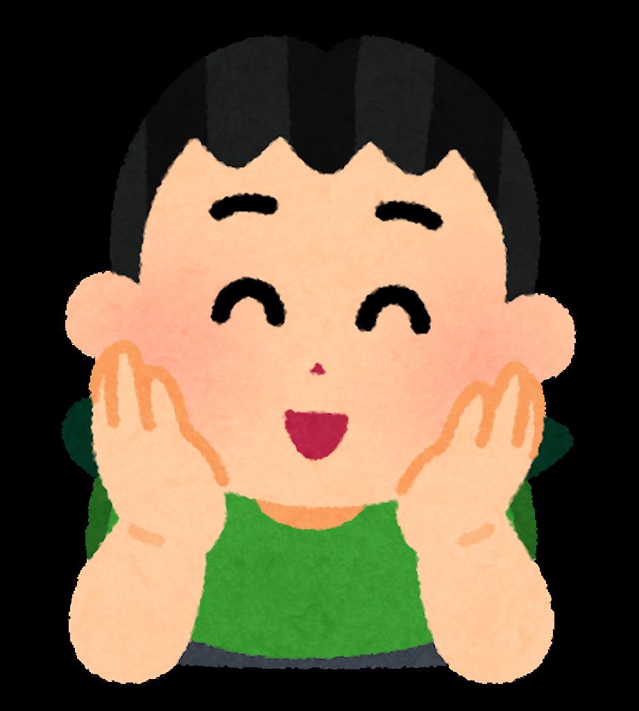 f:id:yuritokazoku:20200626135154p:image