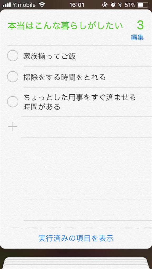 f:id:yuritokazoku:20200725161907p:image