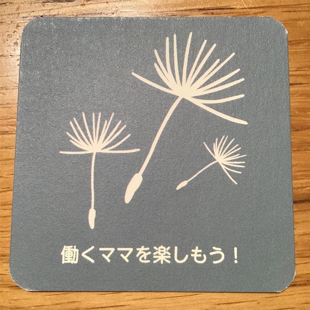 f:id:yuritokazoku:20200824211037j:image