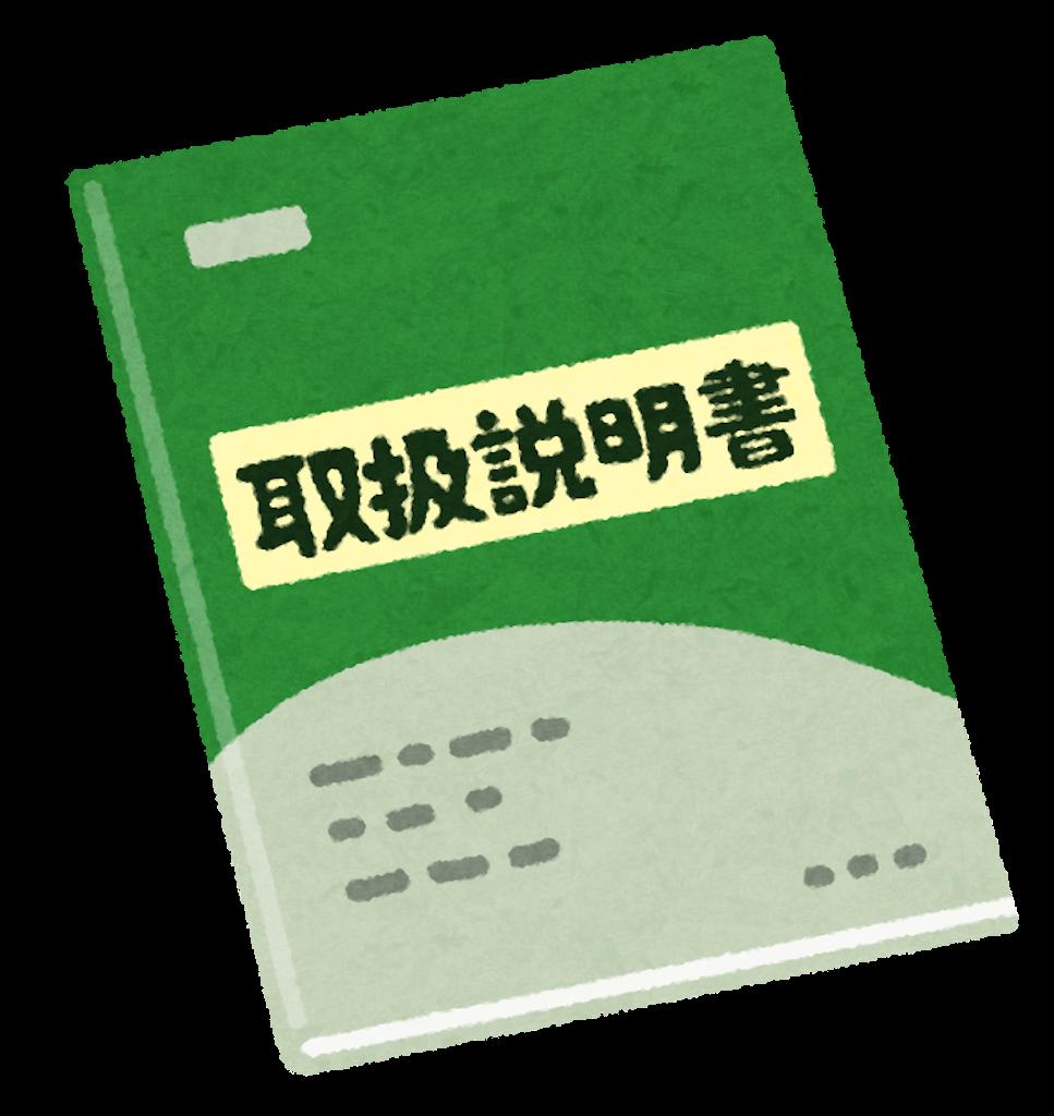 f:id:yuritokazoku:20201212093113p:image