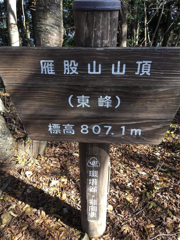 f:id:yurius_r:20161113214544j:image