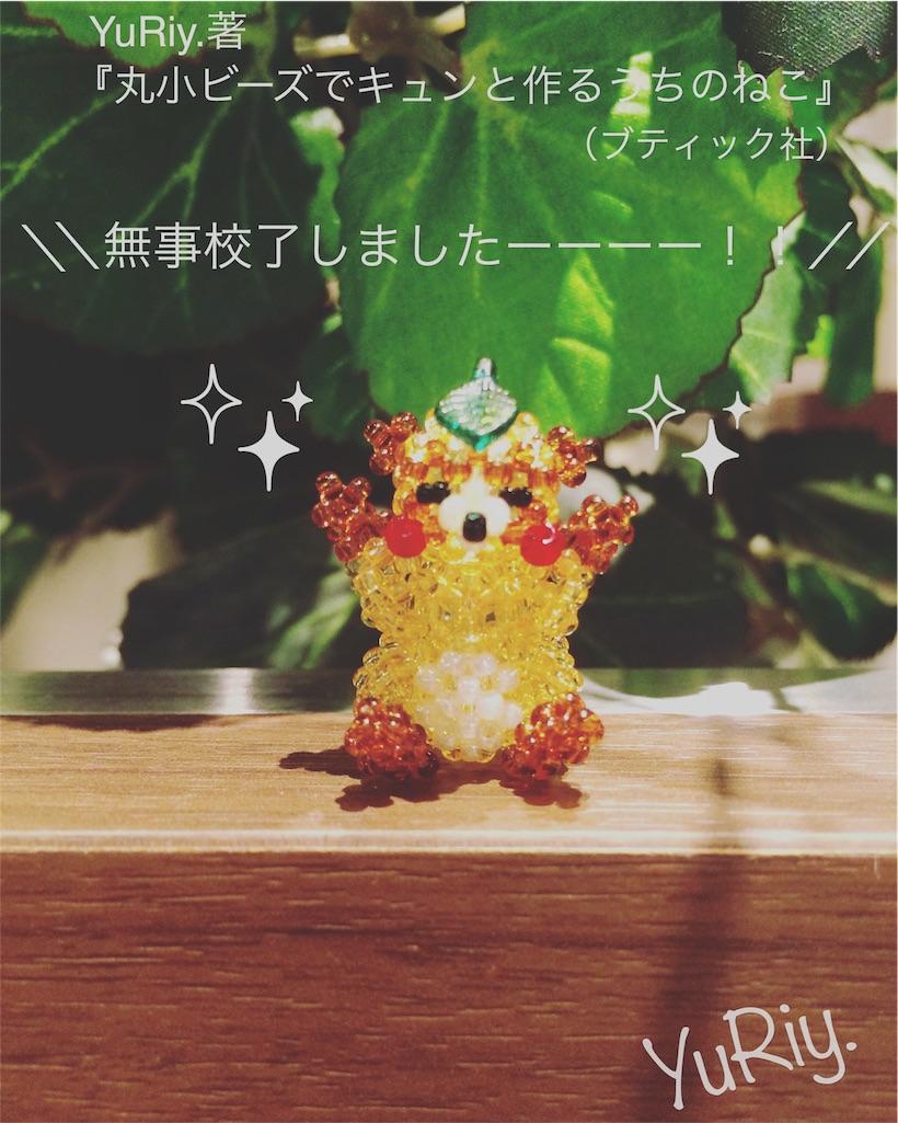 f:id:yuriy_et_tanuki:20161102005928j:image