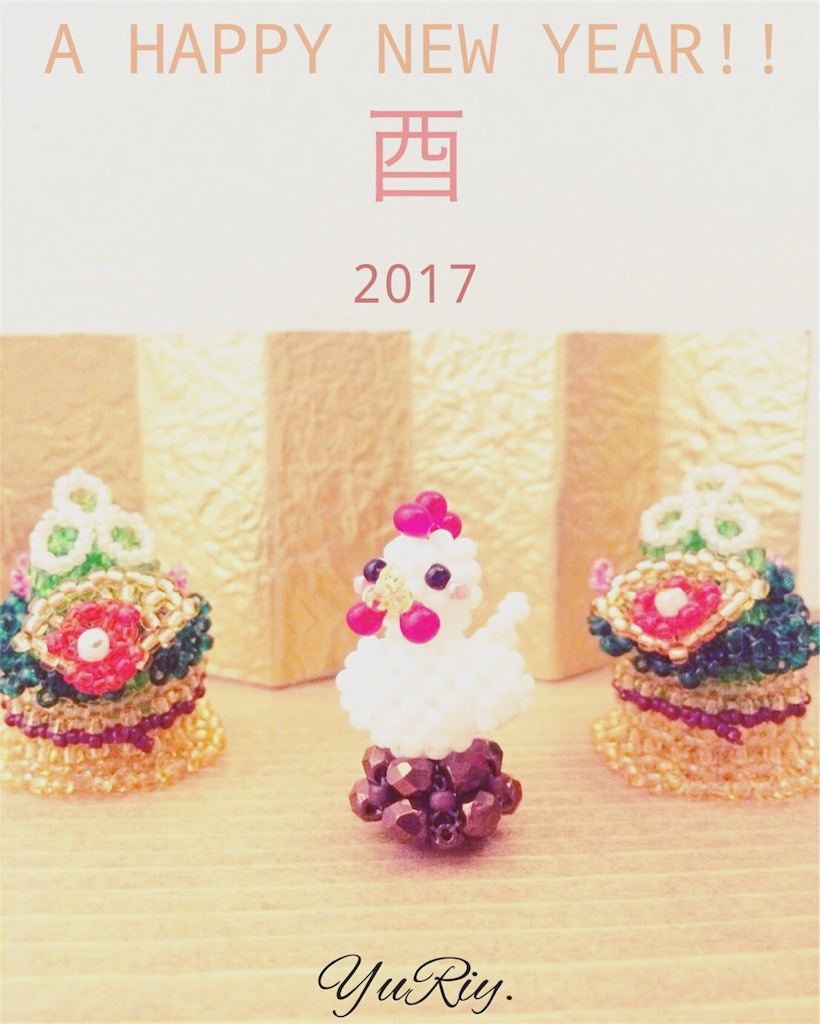 f:id:yuriy_et_tanuki:20170101211825j:image