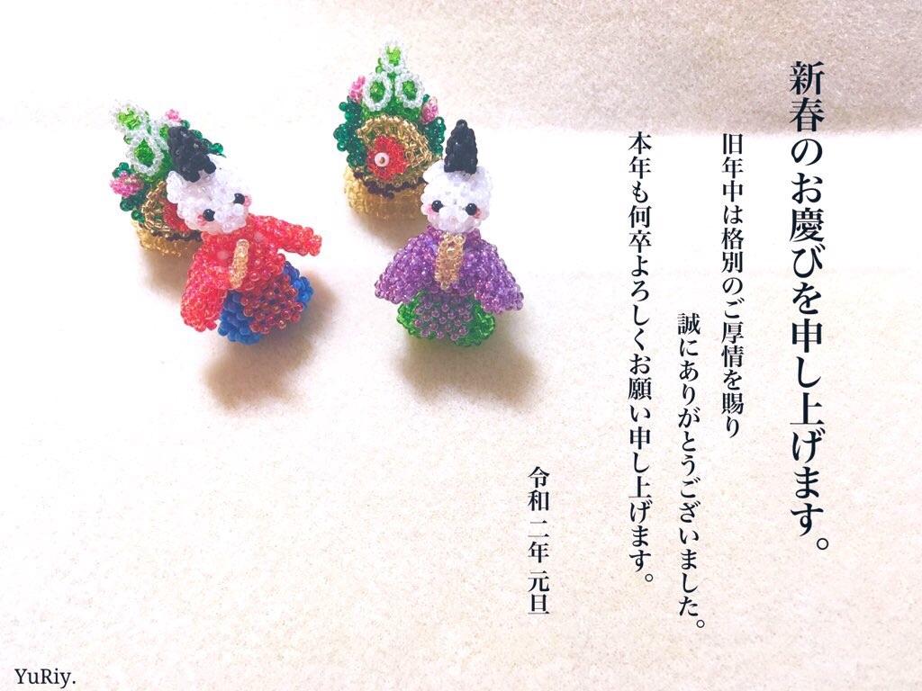 f:id:yuriy_et_tanuki:20200105131042j:image