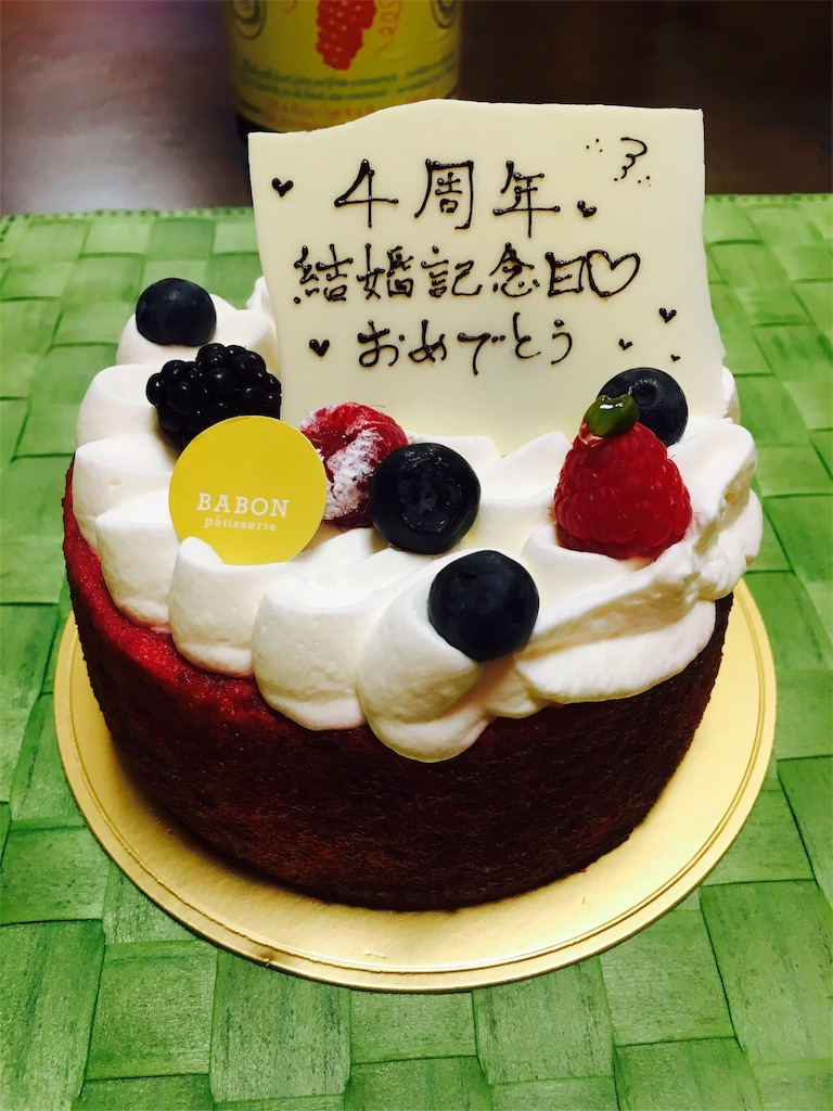 f:id:yuriyahealing:20161031112239j:image