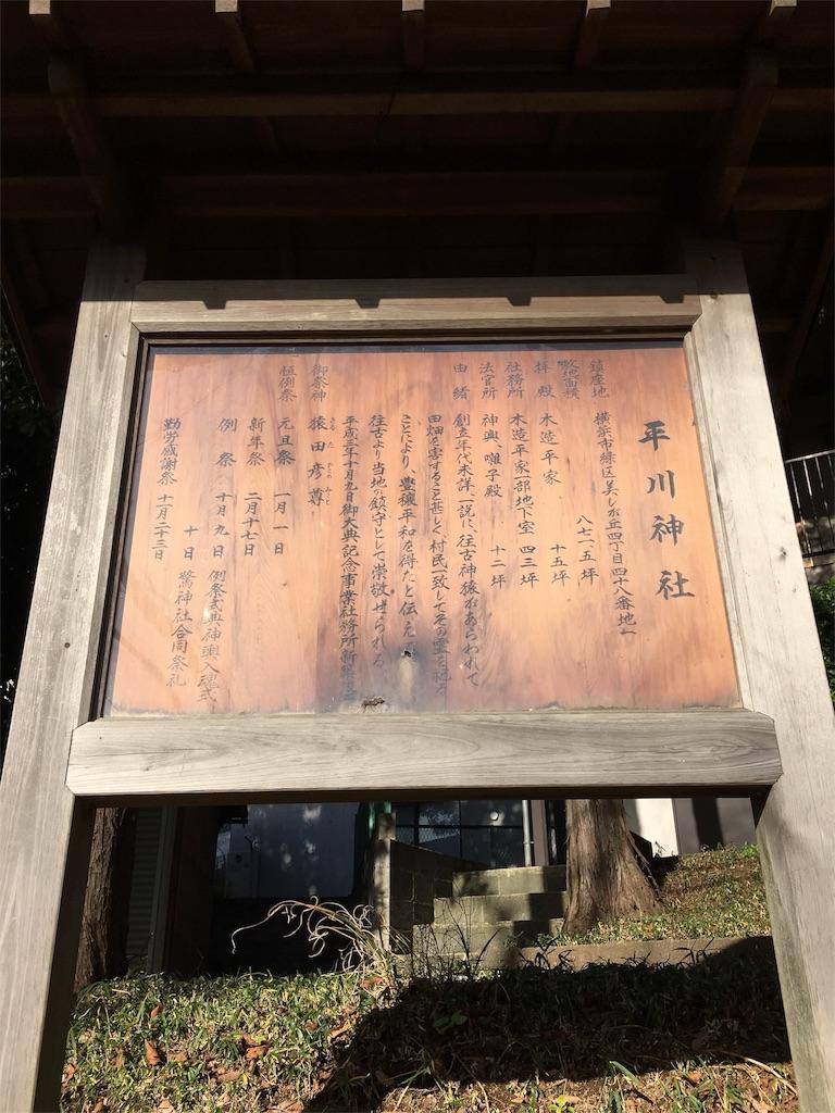 f:id:yuriyahealing:20161225094007j:image