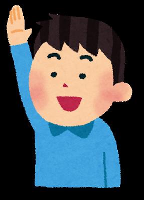 f:id:yuriyuri14:20180416055845p:plain